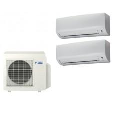 Мульти сплит система на 2 комнаты Daikin 2MXS50H/FTXS25K*2шт
