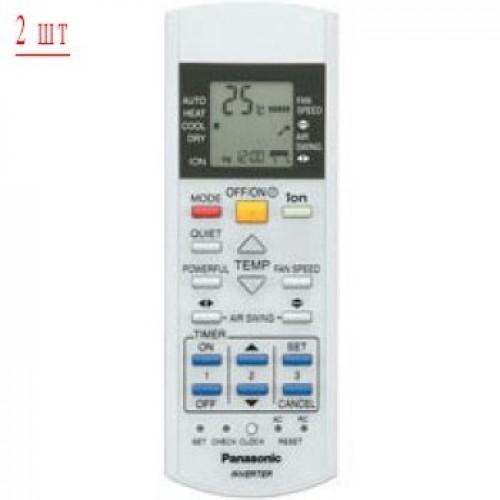 Panasonic CU-2E15PBD/CS-E7RKDW*2шт