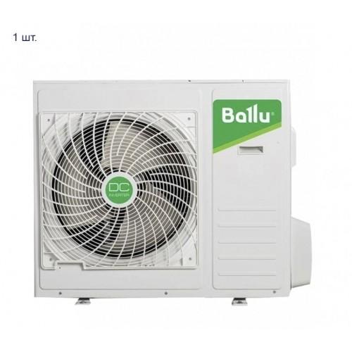 Ballu B3OI-FM 24H N1/BSEI-07H N1*3шт