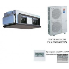 Mitsubishi Electric PEA-RP500GAQ.TH-AF/2 x PUHZ-RP250 YKA